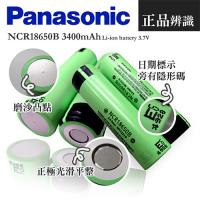 Panasonic 松下 日本原裝進口 18650 鋰電池 超高容量 3400mah NCR18650B panasonic lithium rechargeable battery