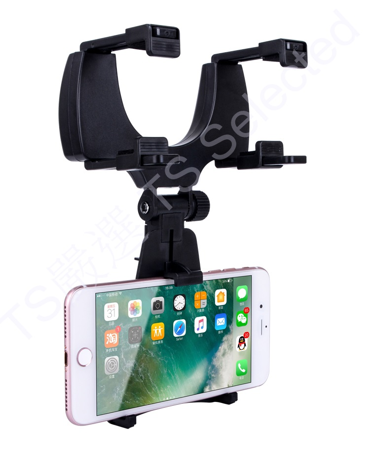 car rearview mirror phone mount